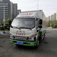 长途搬家公司- 天津吉辉搬家公司-长途搬家公司哪家好