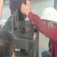 圆管相贯线切割机-方管相贯线切割机-产品特点