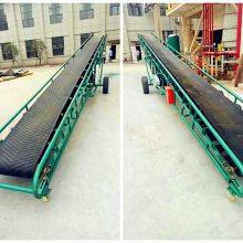 移动式沙土皮带输送机 挡边式散颗粒输送机 焦炭渣皮带输送机