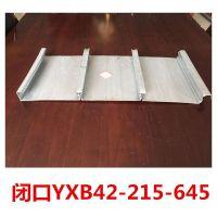 上海压型钢板厂家质检严格按照公司规章制度执行