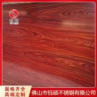 七彩不锈钢木纹板_自由纹不锈钢水箱多少钱