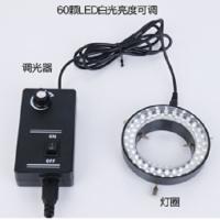 显微镜LED环形光源TY-AB-60