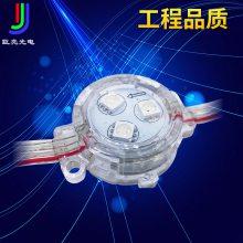 led点光源楼盘房地产亮化户外广告招牌轮廓跑马灯像素全彩屏高亮