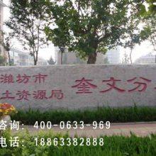 五莲县建栋石材有限公司