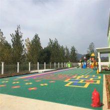 株洲石峰区幼儿园拼装地板安装 悬浮塑胶地板厂家定制 图案任意拼