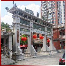 柱出头式石雕牌坊多少钱一套 传统雕刻石牌坊 三门牌楼