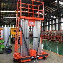 源头商家制造 铝合金式升降机 安装维修好帮手 畅销全球