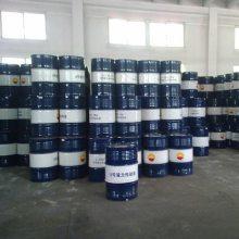 供应晋安区车用润滑剂MTF18柴油机油昆仑润滑油