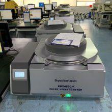 ROHS六项检测仪器_国产ROHS环保检测仪价格