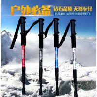 山牛野营户外登山杖6061铝合金三节四节直柄手杖拐杖棍