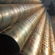 打孔钢管/400mm滤水管 工程降水井滤管 基础降水井桥式滤水管 焊接滤管