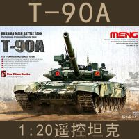 永行4101A电动遥控坦克 二战纸弹射击军事模型玩具坦克车无线遥控