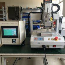 微型扬声器盆架和FPC热压焊接机