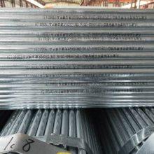 48热镀锌直缝钢管盘扣式脚手架48工程架子钢管48结构架子钢管