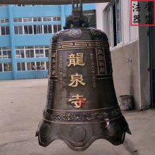 苍南誉盛法器 铸造大铜钟通用铜钟 黄铜铸造