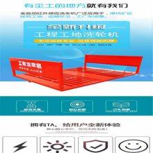 江苏徐州工地封闭洗轮机 带棚洗车设备 多年品牌 负责任