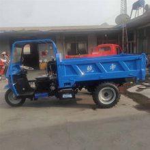 厂家热销小型爬山虎柴油三轮车 建筑工地拉沙用三轮大载重农用三轮车