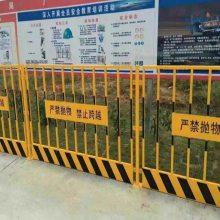 基坑护栏_基坑专用护栏_基坑专用护栏生产厂家