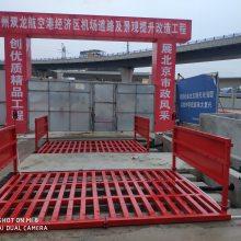 贵州大方工地洗轮机参数 工地洗车设备特点 工地洗车槽价格 贵阳圣仕达SSD