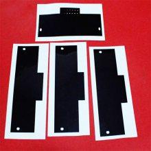 0.15黑色薄膜绝缘纸,节能灯麦拉遮光片,PC绝缘片生产加工
