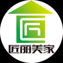 山东红森环保科技有限公司