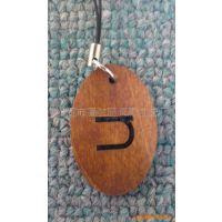 供应深圳竹木制匙扣用品 竹制匙扣礼品