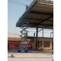 新疆现货供应10米移动式升降机高空作业平台|剪刀式自行走升降车