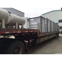 玻璃反应釜高低温循环器冷水机