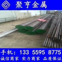 厂家直销:优质20MnMoB合金结构钢 20MnMoB圆钢 价格实惠