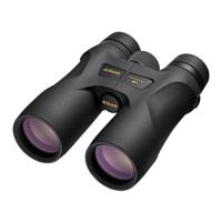 供应PROSTAFF 7S 8X42尼康高清双筒望远镜