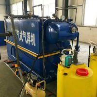 六安市霍邱县养猪场污水处理设备一体化装置-竹源