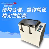 金坛AG捕鱼王3dHZQ-LY冷凍水浴全溫振蕩器 低溫恒溫