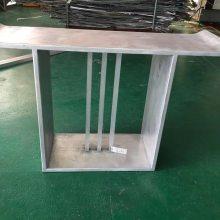 户外铝单板 仿石材铝单板 规格齐全