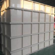 电镀槽 电镀设备 PP电镀槽 酸洗槽 酸解槽