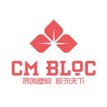 东莞市辰鸣塑胶原料有限公司