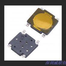 4.5X4.5X0.55锅仔片开关覆膜超薄按键开关薄膜开关轻触开关