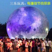 马上中秋节了需要采购一些玉兔充气模型【充气月球】哪里销售
