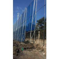 专业生产 煤场电厂搅拌站防尘网 喷塑蓝色圆孔防风抑尘网