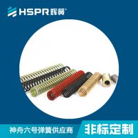 汽车调角器弹簧内燃机气门弹簧辉簧弹簧圆锥形压缩弹簧服务周到
