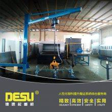 供应起重吊机真空吸盘 500kg悬臂吊真空吊具 激光切割机上料板材吸吊机设备