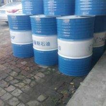 汕头机械液压油厂家 矿山机械液压油价格