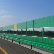 高速公路消音围挡 内环路声屏障小区道路透明玻璃隔音板 铁路声屏障
