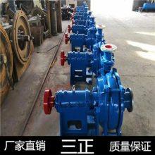 石膏脱硫泵公司 耐腐蚀脱硫泵机械密封 电厂专用脱硫泵叶轮 三正