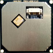 超高频RFID模块 迅远F90A1-S 厂家直销零售价格