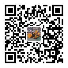 山东广杰智能装备有限公司