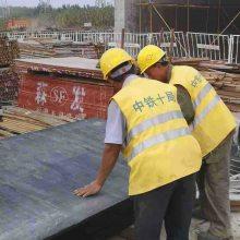 欢迎咨询------河南洛阳沥青纤维板厂家价格