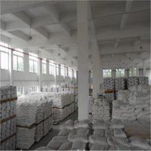 山东国标醋酸钠 液体固体醋酸钠现货价格