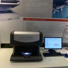 天瑞Thick800Ax射线手持式检测设备_Thick800A镀层厚度分析仪