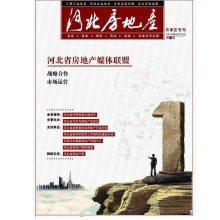 深圳专业画册设计,宣传册排版设计,消防画册设计印刷,公司手册定制