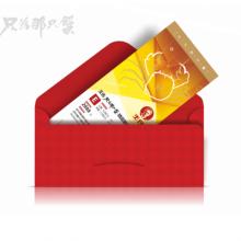2019款王氏大闸蟹礼券(精品蟹礼物E套餐)